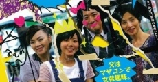 Película Made in Japan: Kora!