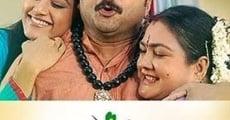 Película Madhuchandralekha