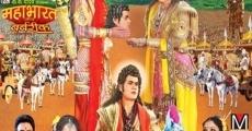 Película Mahabharat Aur Barbareek