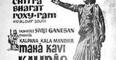 Película Mahakavi Kalidas