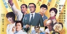 Ver película Mahjong Heroes