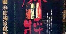 Filme completo Ma jiang