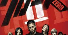 Película Making of Crows ZERO II