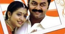 Película Malabar Wedding