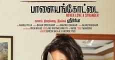 Película Malini 22 Palayamkottai