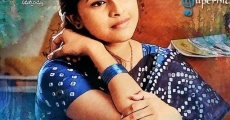 Película Mallela Theeramlo Sirimalle Puvvu