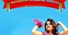 Película Malligadu Marriage Bureau