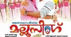 Película Mallu Singh