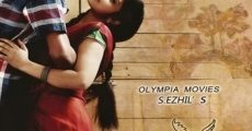 Película Manam Kothi Paravai