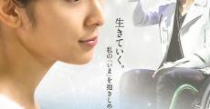 Filme completo Mango to akai kurumaisu