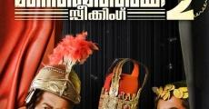 Filme completo Mannar Mathai Speaking 2