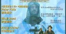 Filme completo Marco Polo: Haperek Ha'aharon