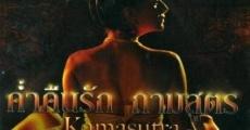Película Maya