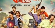 Meeruthiya Gangsters streaming