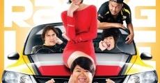 Ver película Amor por las carreras de media milla