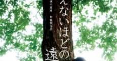Película Mienai hodo no tôku no sora wo