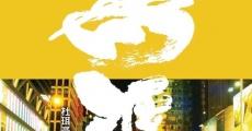 Filme completo Mo ngai: To Kei Fung dik din ying sai gaai