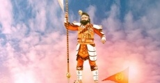 Película MSG the Warrior: Lion Heart