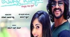 Película Muddu Manase