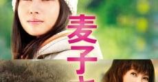 Mugiko san to streaming