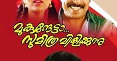 Película Mukunthetta Sumitra Vilikkunnu