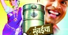 Película Mumbaicha Dabewala