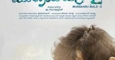 Película Mungaru Male 2