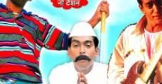 Película Munnabhai S.S.C.