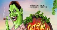 Película Munthiri Monchan
