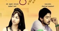 Película Murali Meets Meera