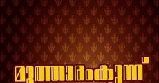 Película Mutharamkunnu P.O.