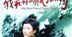 Película My Best Friend Jiang Zhujun