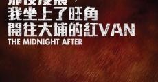 Filme completo Na yeh ling san, ngo joa seung liu Wong Gok hoi wong dai bou dik hung Van