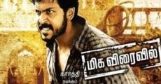 Película Naan Mahaan Alla