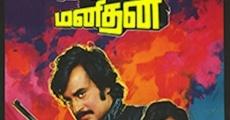 Película Naan Sigappu Manithan