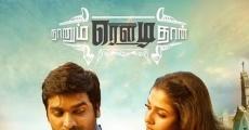 Película Naanum Rowdydhaan