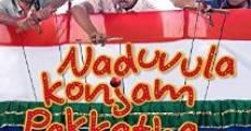 Película Naduvula Konjam Pakkatha Kaanom
