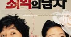 Filme completo Nae saengae choeak-ui namja