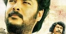Película Nagaram