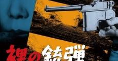 Otoko goroshi onna goroshi: hadaka no zyudan streaming