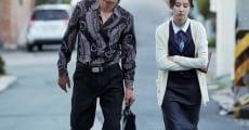 Filme completo Nam-ja-ga sa-rang-hal dae