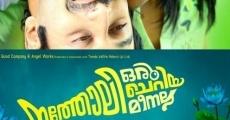 Película Natholi Oru Cheriya Meenalla