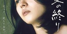 Filme completo Natsu no owari