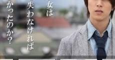Filme completo Naze shoujo wa kioku wo ushiawanakereba naranakattanoka?: Kokoro no kagakusha Narumi Saku no chousen