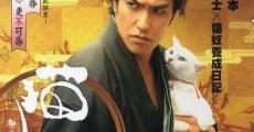 Filme completo Neko zamurai