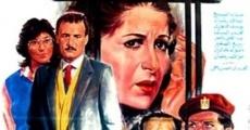 Película Nessa Khalf Al Qodban