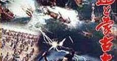Ver película Nichiren y la gran invasión Mongol