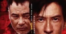 Ver película Nightfall