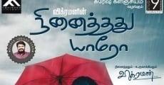 Película Ninaithathu Yaaro