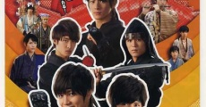 Ninjani sanjou! Mirai e no tatakai streaming